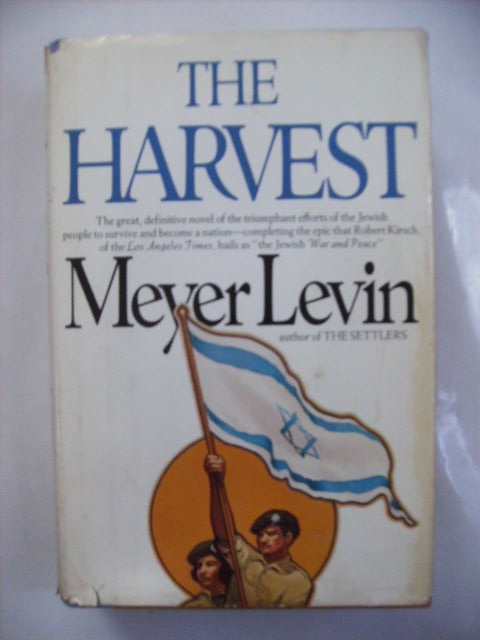 THE HARVEST - [signed]. Meyer Levin.