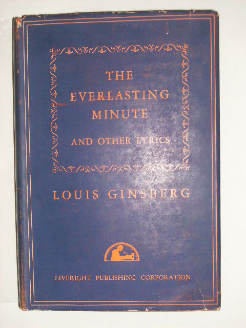 THE EVERLASTING MINUTE - AND OTHER LYRICS. Louis Ginsberg.