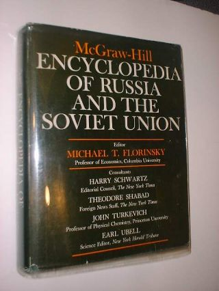 McGraw-Hill Encyclopedia Of Russia and the Soviet Union
